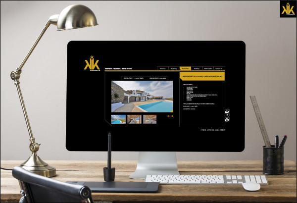 Koroniotis-Website
